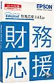 Weplat 財務応援 R4 Lite(CD-ROM版)