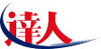 NTTデータ 達人シリーズ