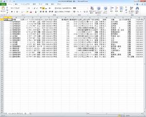 データ移行をスムーズにするインポート機能