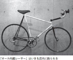 sc43_4