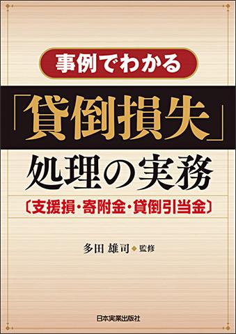 jp_kashidaore_s